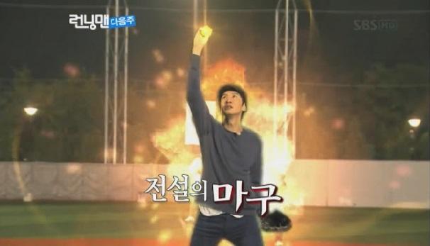 20130611_seoulbeats_runningman_kimkwangsoo