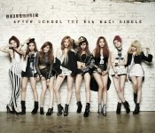 "After School Releases MV for ""First Love"" and Maxi-Single"
