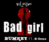 "Bumkey's Debut Single Adds to the ""Bad Girl"" Fever"