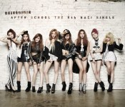 "After School's ""First Love"" Both Hits and Misses"