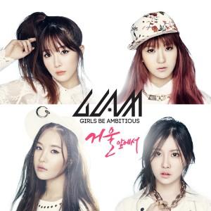 20130625_seoulbeats_glam