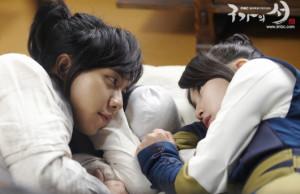 20130626_seoulbeats_gufamilybook