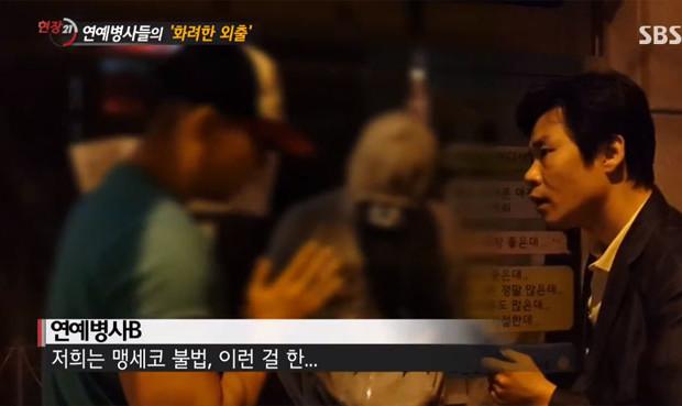 20130626_seoulbeats_se7en_sangchu-620x36