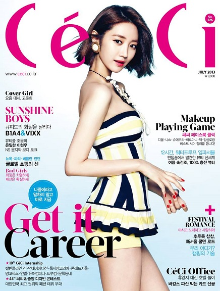 20130630_seoulbeats_go_jun_hee