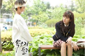 20130701_seoulbeats_ihearyourvoice_kimsohyun_gooseunghyun2