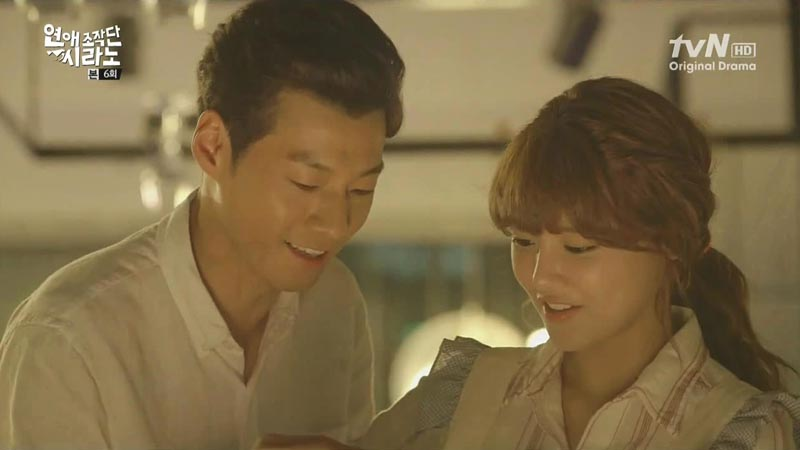 dating agency cyrano ep 4 sub espaol Watch dream high episode 1 eng sub online in high quaily | vip: dream high tells the story of six students at kirin art high school who work to achieve their dreams of becoming music stars in the korean music industry go hye mi is a student who had majored in.