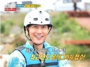 20130702_seoulbeats_jungwoosung_runningman