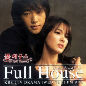 20130703_seoulbeats_full_house_rain_song_hye_kyo