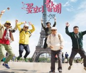 American Remakes in the Works: Grandpas Over Flowers and More
