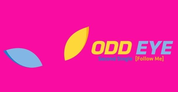 20130722_seoulbeats_oddeye