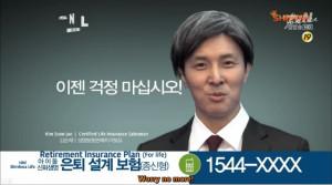 20130726_seoulbeats_insurancedol