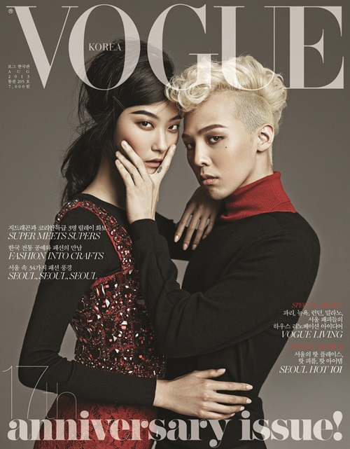 20130728_seoulbeats_big_bang_g_dragon_vogue_3