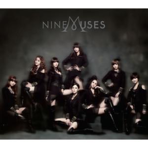20130729_seoulbeats_nine muses1