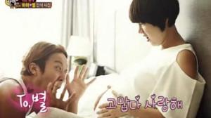 20130802_seoulbeats_haha_byul_baby