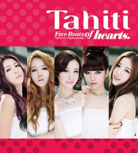 20130803_seoulbeats_tahiti_ep