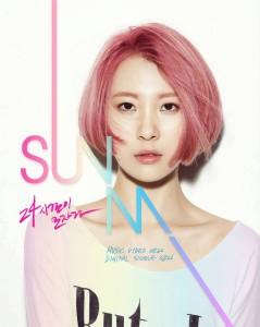 20130812_seoulbeats_sunmi2