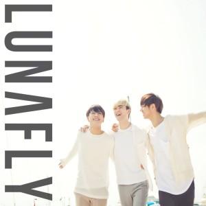 20130814_seoulbeats_lunafly2