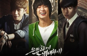 20130818_secretlygreatly_kimsoohyun