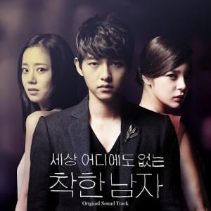 20130830_seoulbeats_niceguy