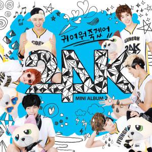 20130822_seoulbeats_24k
