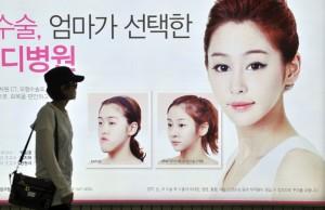 27082013_seoulbeats_koreaplasticsurgery2