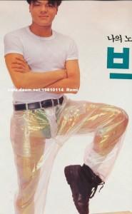 seoulbeats_20130827_jyp_plasticpants