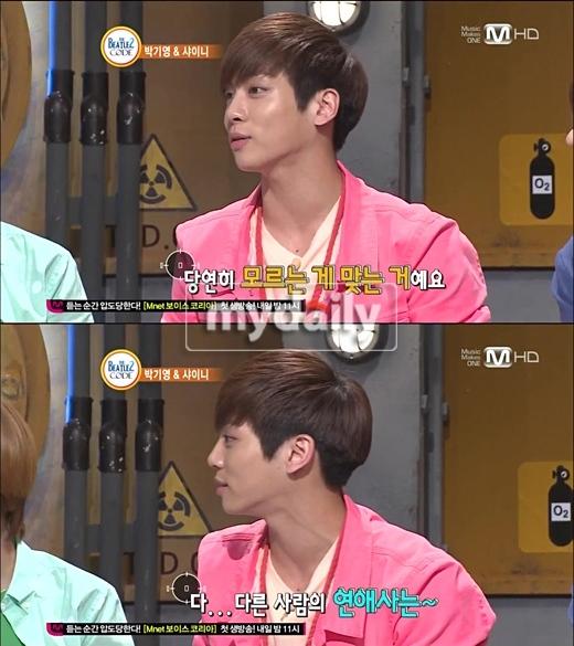 20130609_seoulbeats_jonghyun