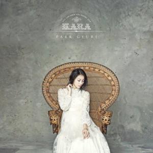 20130902_seoulbeats_kara_gyuri1
