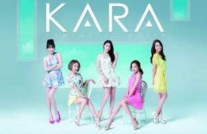 20130904_seoulbeats_kara