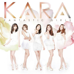 20130904_seoulbeats_kara1