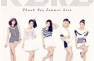 20130904_seoulbeats_kara4