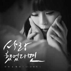 20130911_seoulbeats_hoya_misung