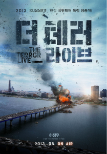 20130915_seoulbeats_theterrorliveposter