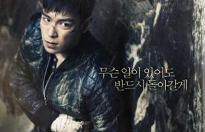 20130928_seoulbeats_top_the commitment