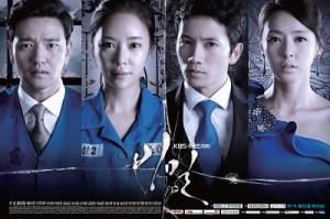 20130930_seoulbeats_secret