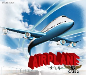 20130909_seoulbeats_airplane2