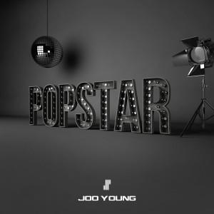 20131001_seoulbeats_jooyoung