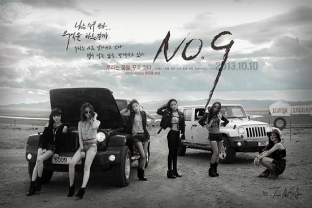 20131018_seoulbeats_t-ara