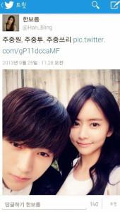 seoulbeats_20131008_myungsoo