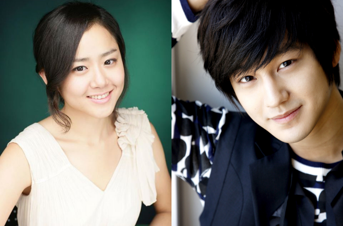 from Felix lee min ho dating 2013
