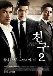 20131117_seoulbeats_friend2
