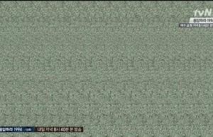 20131120_seoulbeats_reply1994