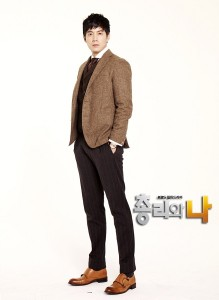 20131218_seoulbeats_primeministerandi_ryujin