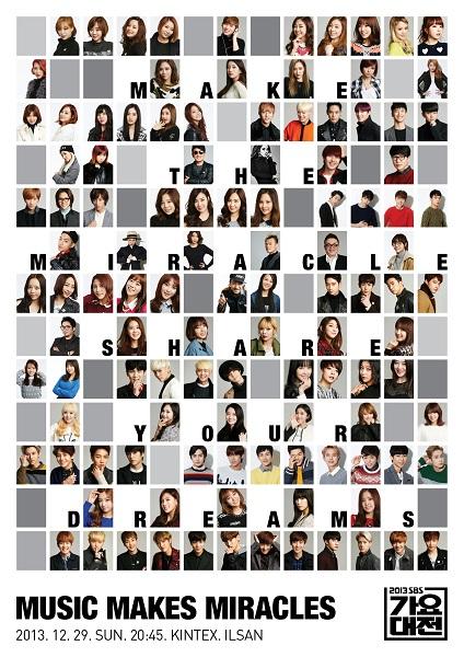 20131227_seoulbeats_sbs