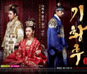 Worth the Watch: Empress Ki, Episodes 1-10