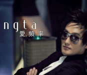 Kangta Announces His Return to the Stage