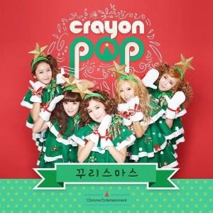 seoulbeats_20131225_crayonpop_christmas