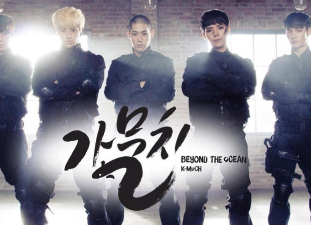 20140110_seoulbeats_kmuch2