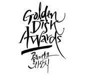 Open Thread: 2014 Golden Disk Awards