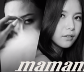 "Mamamoo Impresses with ""Don't Be Happy"""